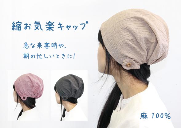 WO-517-CAP